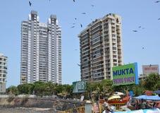 Городской пейзаж Мумбая Стоковое Изображение RF