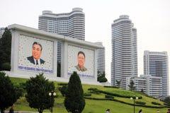 Городской пейзаж Пхеньяна Стоковое Фото