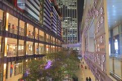 Городской пейзаж Тайбэй Тайвань ночи квадрата жизни Xinyi новый Стоковое фото RF