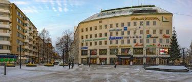 Городской пейзаж Jyvaskyla городской с украшением рождества Стоковая Фотография
