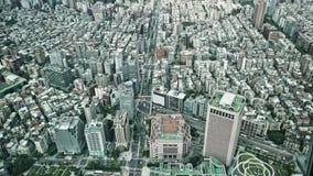 Город Тайбэя Стоковая Фотография RF