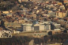 Город Тбилиси дворца президента, Georgia Стоковые Фото