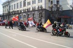 Город Чебоксар праздника в марте 1-ого мая Стоковые Изображения RF