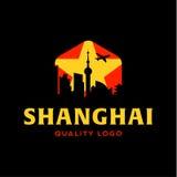 Город Шанхая красный цвет захода солнца здания Китая тени Стоковое Фото