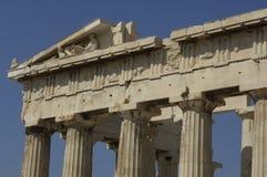 Город Athenes Стоковые Изображения RF