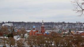 Город Borovsk Стоковые Фото