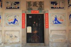 город chaozhou, Гуандун, фарфор Стоковое фото RF
