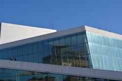 Город House_Oslo оперы Осло Стоковые Изображения RF