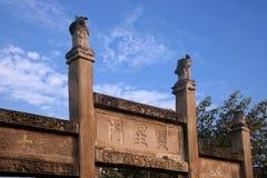 Город Leshan, звезда Сычуань Qianwei Qianwei строба Shihfang виска надежды Стоковое Изображение RF