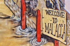 Город Mallaca исторический стоковая фотография rf