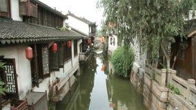 Город Nanshan в Китае акции видеоматериалы