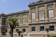 Город Pinacoteca Vaticana-Ватикана Стоковые Фотографии RF
