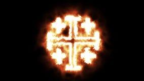Горящий взаимный крест Иерусалима горя в пламенах иллюстрация вектора