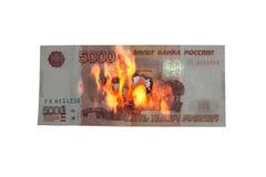 Горящий рубль Стоковое Изображение RF