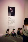 Госпожа Dior Выставка в Китае Стоковые Изображения