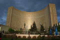 Гостиница космоса в Москве, России Стоковое Фото