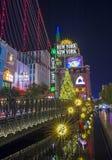 Гостиница Лас-Вегас новая Нью-Йорка Стоковые Фото