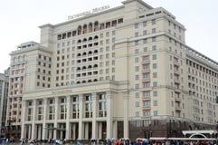 Гостиница Москва стоковое изображение