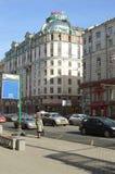 Гостиница Москва Marriott стоковые изображения