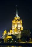 Гостиница Украина (Radisson королевское) в загораться вечера стоковая фотография