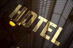 гостиница Стоковое фото RF
