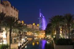 Гостиница Al Burj арабская, Дубай Стоковое Изображение
