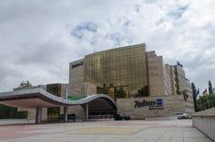 Гостиница Erevan Radisson голубое Стоковая Фотография RF