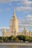 гостиница moscow Украина Стоковые Фотографии RF