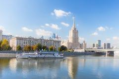 Гостиница Radisson королевская в Москве Стоковая Фотография RF