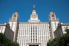 государственный университет moscow России Стоковая Фотография