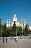 государственный университет moscow России Стоковое Изображение