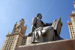 государственный университет moscow Стоковое Изображение RF