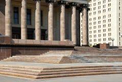 государственный университет moscow Стоковое фото RF