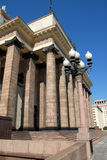 государственный университет moscow Стоковая Фотография