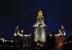 государственный университет moscow Стоковая Фотография RF