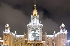 государственный университет moscow lomonosov Стоковое Изображение