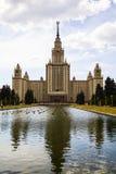 государственный университет moscow lomonosov Стоковая Фотография
