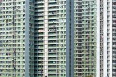 Государственный жилой фонд в Гонконге стоковое изображение rf