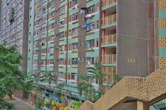 Государственный жилой фонд в Chai болезненном Гонконге Стоковое Изображение