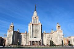 Государственный университет Москвы названный после Lomonosov стоковая фотография rf