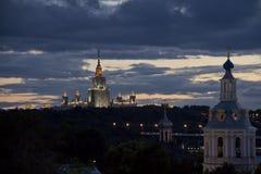 Государственный университет Москвы стоковое изображение