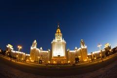 Государственный университет Москвы стоковое фото rf