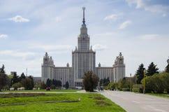 Государственный университет Москвы стоковые изображения