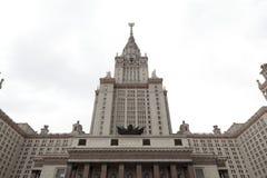 Государственный университет Москвы moscow Россия Стоковая Фотография RF