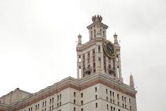 Государственный университет Москвы moscow Россия Стоковое Изображение