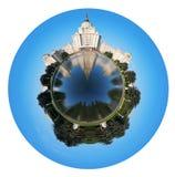 Государственный университет Lomonosov Москвы в Москве Стоковые Фотографии RF