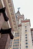 Государственный университет Lomonosov Москвы на зиме MGU Холмы воробья Россия стоковая фотография rf
