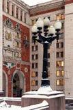 Государственный университет Lomonosov Москвы на зиме MGU Холмы воробья Россия Стоковая Фотография