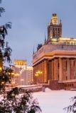 Государственный университет Lomonosov Москвы на зиме MGU Холмы воробья Россия Стоковые Фото