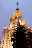 Государственный университет Lomonosov Москвы на зиме MGU Холмы воробья Россия стоковые изображения
